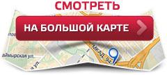 Курс валюты в биробиджане